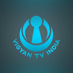 Vigyan Tv India