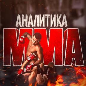 Analytics MMA
