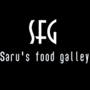 Sarus Food Galley