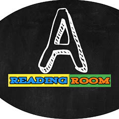 Amit's Reading Room
