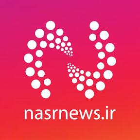 Nasr News