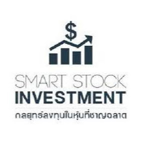 Smart Stock Investment