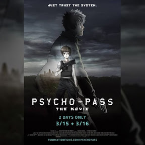 Psycho-Pass: The Movie - Topic