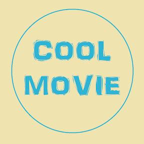 Cool Movie