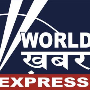 WORLD KHABAR EXPRESS