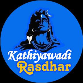 Kathiyawadi Rasdhar