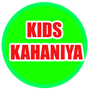kids kahaniya hindi moral stories