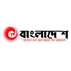 Shuvo Bangladesh
