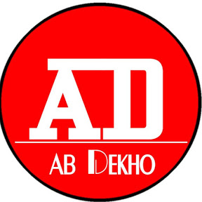 AB Dekho