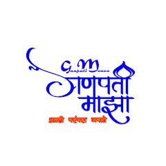 Ganpati Maaza