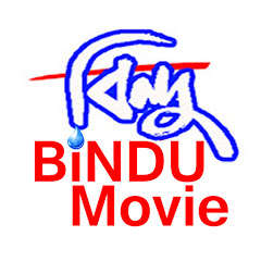 Bindu Movie