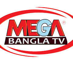 Mega Bangla Tv