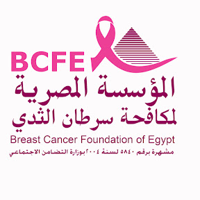 Breast Cancer Foundation of Egypt
