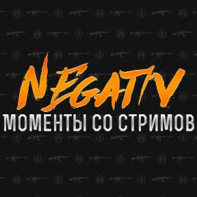 NEGAT1V TWITCH CONTENT!
