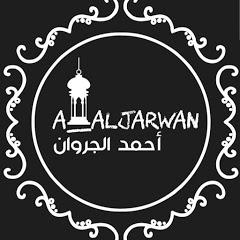 A.ALJARWAN احمد الجروان