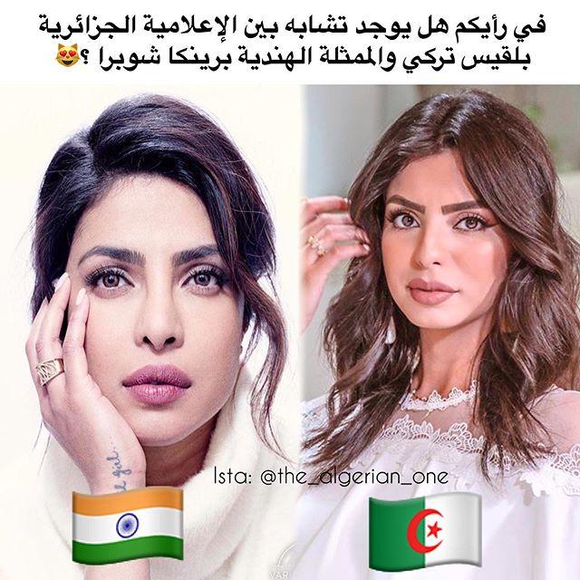 تاعنا ولا تاعهم ؟؟ 🤪. . . . . . . . . #algerien #algerian #algerienne🇩🇿 #algeriangirl #algeria #algerienne #algerie #teamdz #dz #dzair #dzpower #Oran #constantine #Annaba #beautéalgerienne #bejaia #bylka #kabyle #mostaganem #Jijel #amazigh #imazighen #tlemcen#الجزائر #اكتشف_الجزائر #الجمال_الجزائري #جزائرية #العرب #الهند