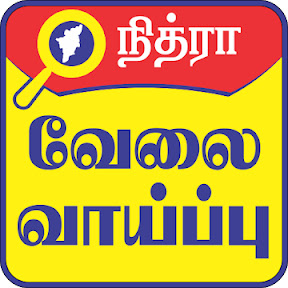Nithra Tamilnadu Local Jobs