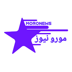 MoroNews مـــورو نيـــوز