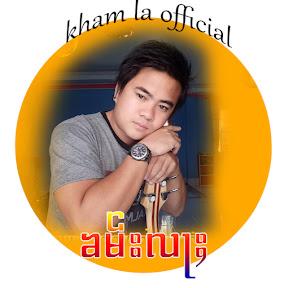 Kham La Official