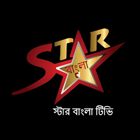 Star Bangla Tv