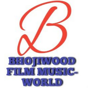Bhojiwood Film Music -World