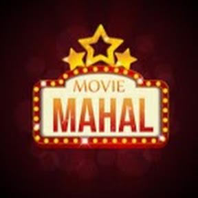 Movie Mahal