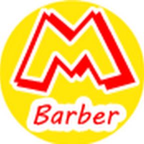 Mui Barber