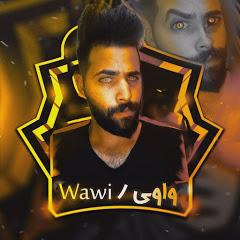 واوي / Wawi