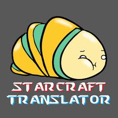 Starcraft Translator