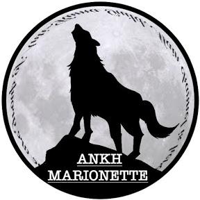 ANKH Marionette