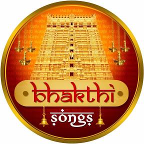 BHAKTHI SONGS   BHAKTI SONGS