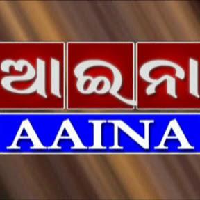 AAINA NEWS PURI