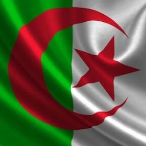 MANCEF Reghaia Algérie