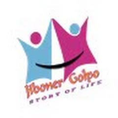 Jiboner Golpo
