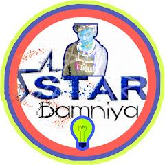star Bamniya