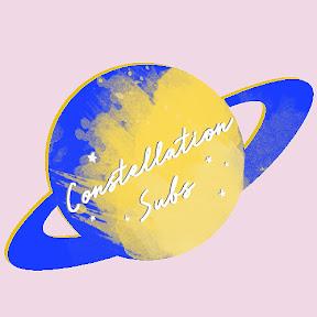Constellation Subs