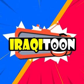 عراقي تون _irqitoon