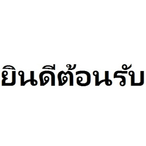 Thai Democracy10