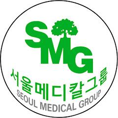 SMG 서울메디칼그룹TV
