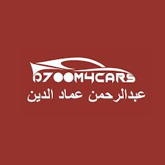 d7oom4cars
