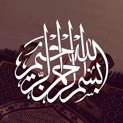 Chosen Surah