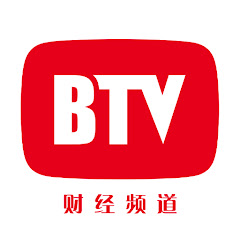 北京电视台财经频道 China BeijingTV Finance Channel