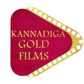 Kannadiga Gold Films