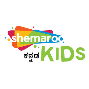 Shemaroo Kids Kannada