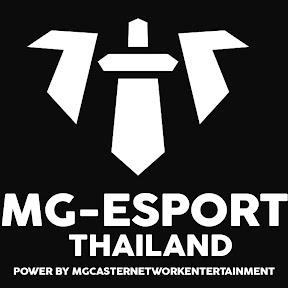 MG E-Sport ประเทศไทย