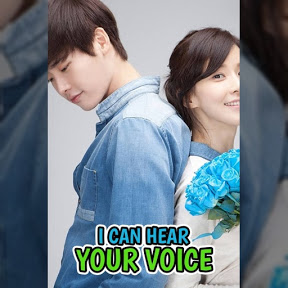I Can Hear Your Voice - Topic