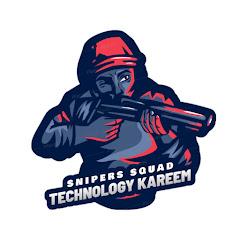 تكنولوجي كريم