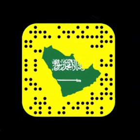 تفكير سعودي