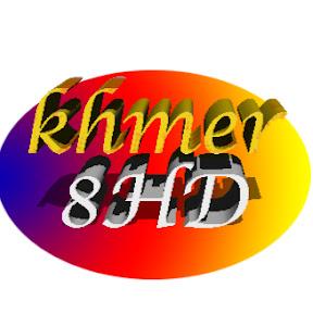 Khmer 8HD