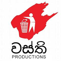 """Wasthi Productions """"වස්ති"""""""